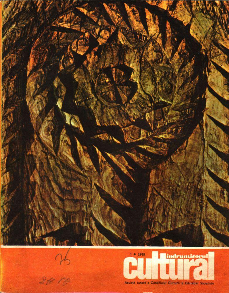 Indrumatorul cultural nr 1, 1979