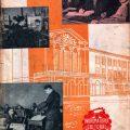 Indrumatorul cultural nr 10, 1961