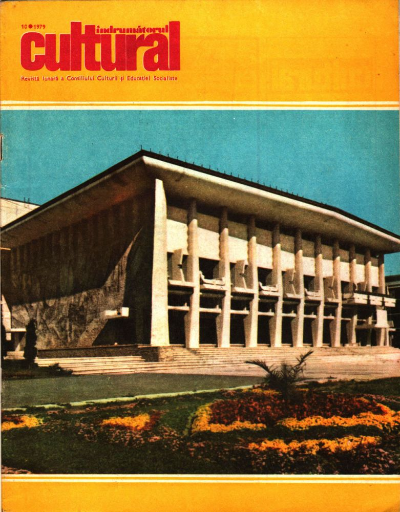 Indrumatorul cultural nr 10, 1979