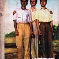 Indrumatorul cultural nr 7 iulie, 1955