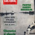 Indrumatorul cultural nr 7 iulie 1971