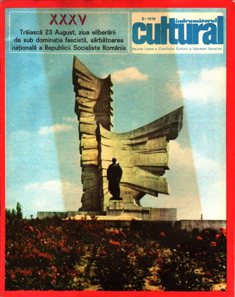 Indrumatorul cultural nr 8, 1979