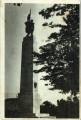 RPR, București, Monumentul Eroilor Sovietici, postal card