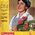 Sanatatea nr 3 martie 1964