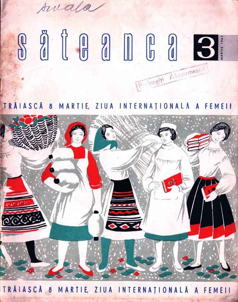 Sateanca martie 1962