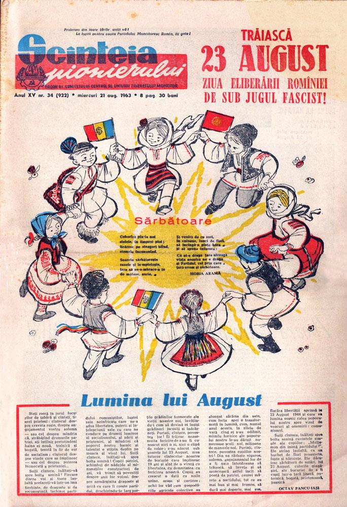 Scanteia pionierului 21 august 1963