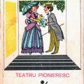 Teatru pionieresc, Editura Ion Creanga, 1981