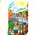 Vers din versul tarii mele, Editura Ion Creanga, 1981