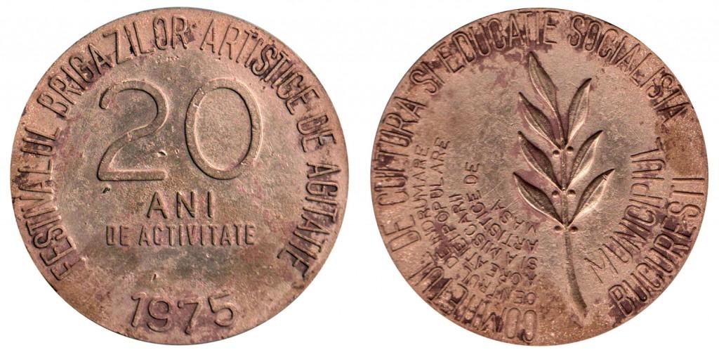 20 th aniversary medal, festival of artistic propaganda brigades, 1975, bronze, 6 cm diameter