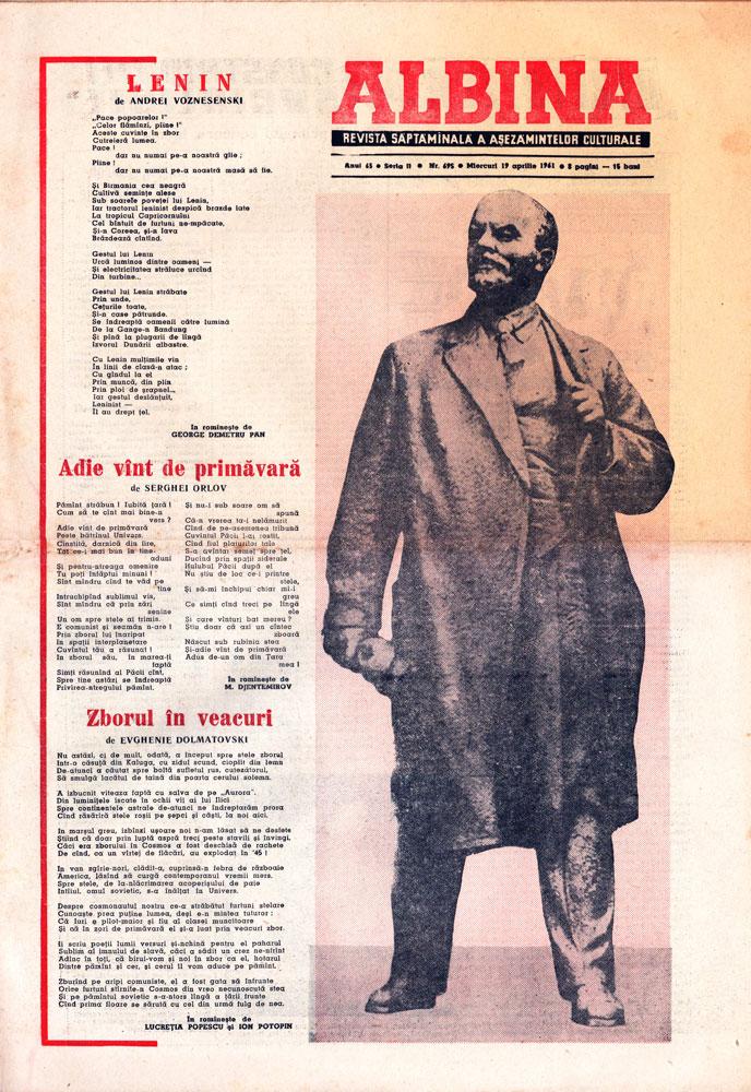 Albina aprilie 1961