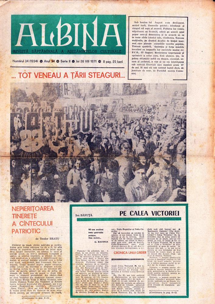 Albina august 1971