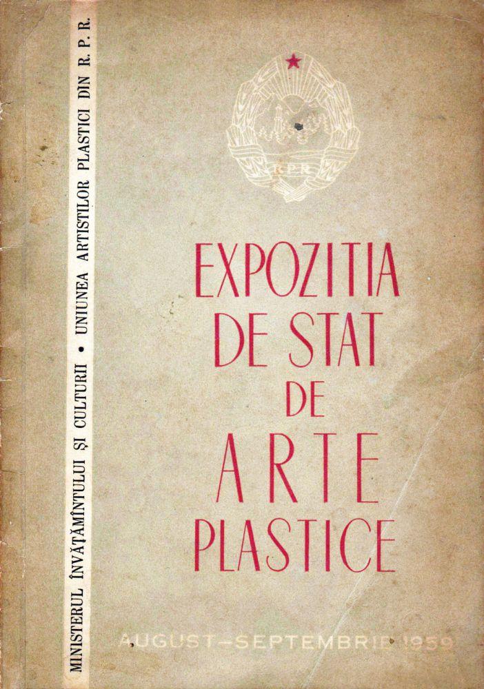 Expoziția de Stat de Arte Plastice 1959