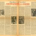 Expoziția grupului plastic Flacara 1 mai 1948