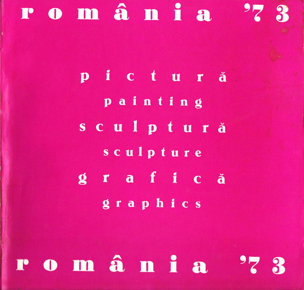 Expoziția republicană de pictură, sculptură și grafică a profesorilor de arte plastice 1973