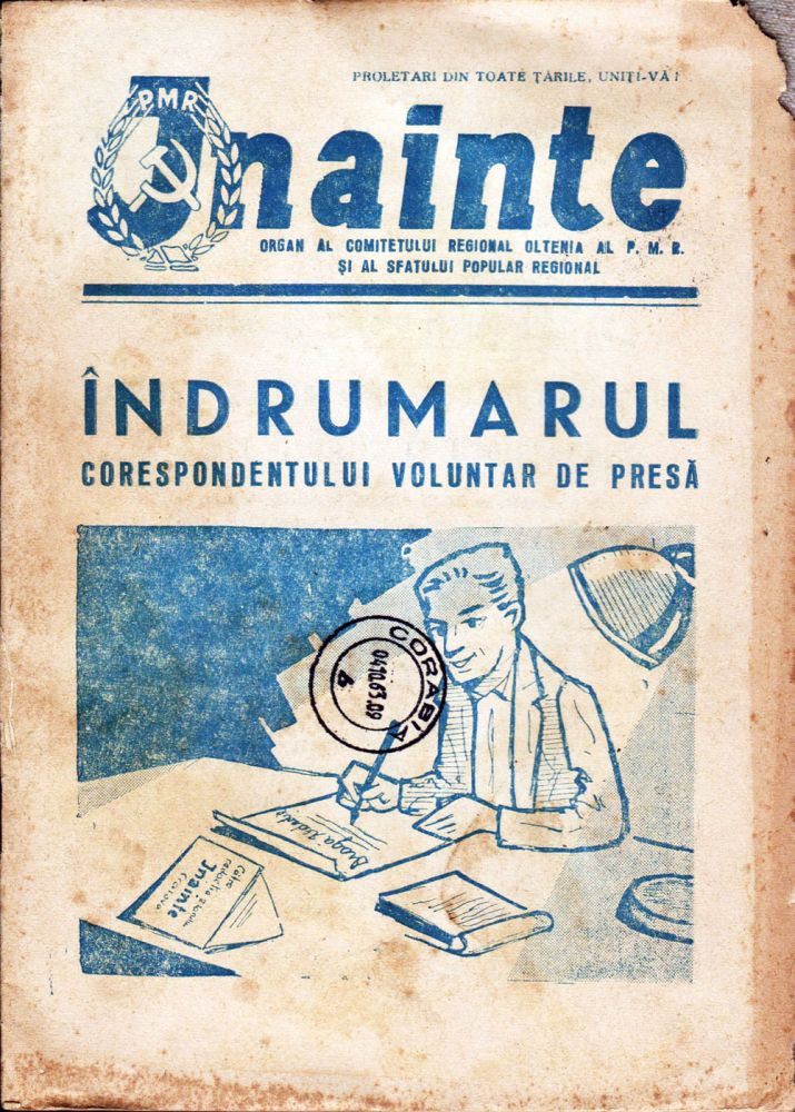 Inainte Indrumarul corespondentului voluntar de presa 1963