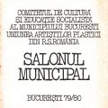 Salonul Municipal București 1979 1980