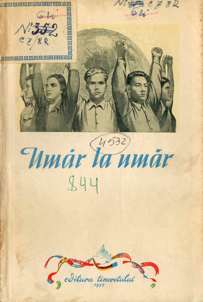 Umar la umar, Editura Tineretului, 1955