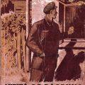 Vizita de raspuns de L Seinin, Editura directiei generale politice MAI