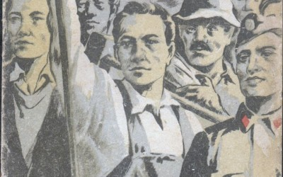 Romanian Socialist Realism Archive