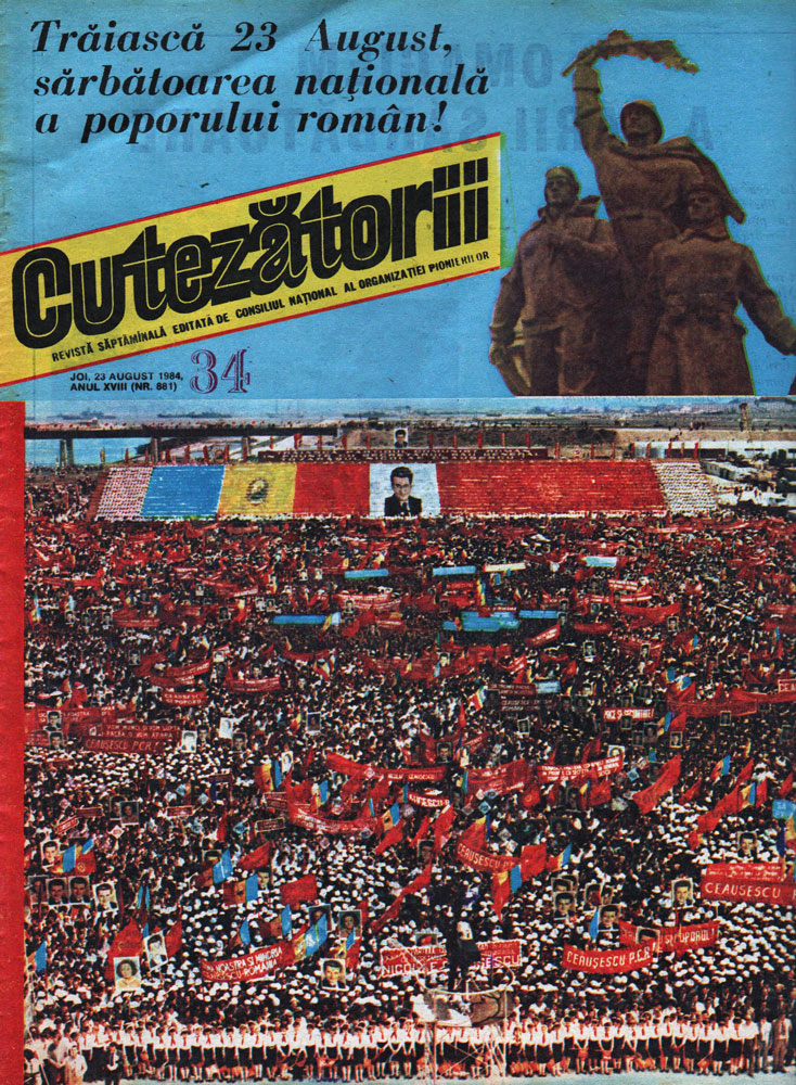 Cutezatorii 23 august 1984