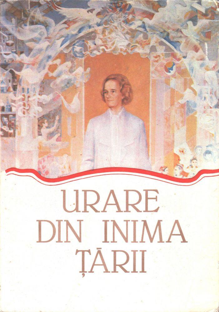 Urare din inima tarii, omagiu tovarasei Elena Ceausescu, Editura Albatros, 1989