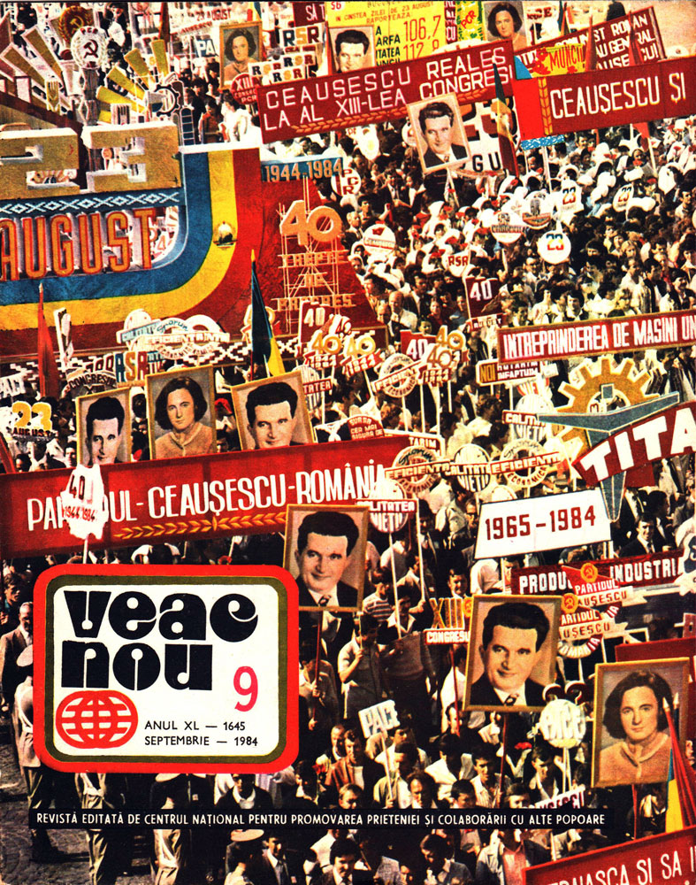 Veac Nou septembrie 1984
