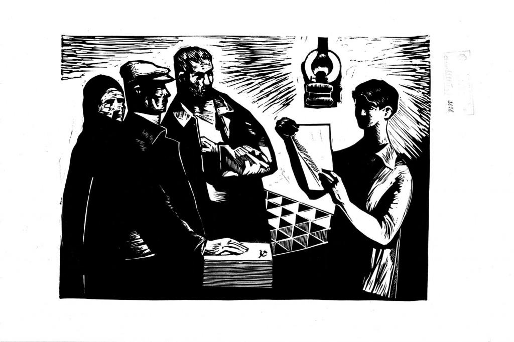 """Jules Perahim, Tiparirea manifestului, 1959, lithograph, 48,5 x 34 cm, published in """"Expozitia retrospectiva de grafica militanta"""",1961"""