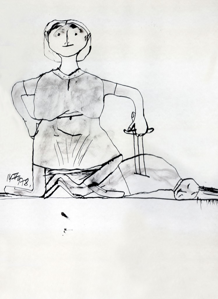 Florin Mitroi, Untitled, 1978, Ink on paper, 45.5 × 32 cm