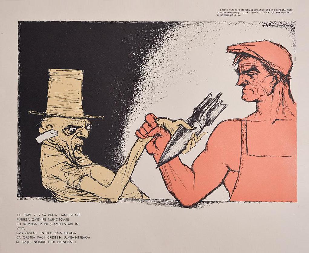 Cik Damadian, Caricaturi antiimperialiste, 1959, print, 34 × 44 cm