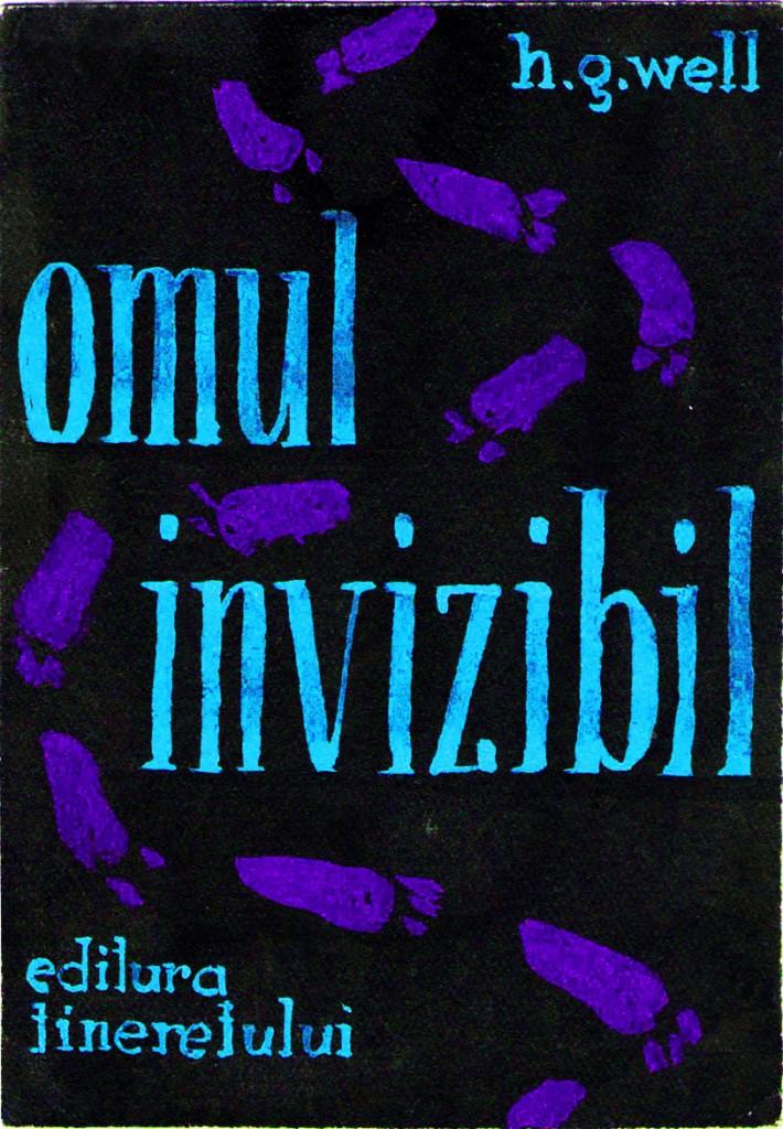 Val Munteanu, Omul invizibil, 1957, 7x10 cm, gouache on cardboard