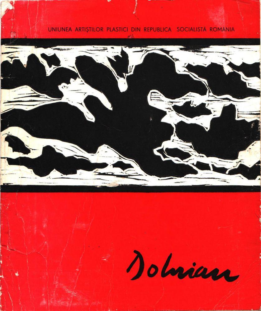 Dobrian, Galeria Eforie, 1989