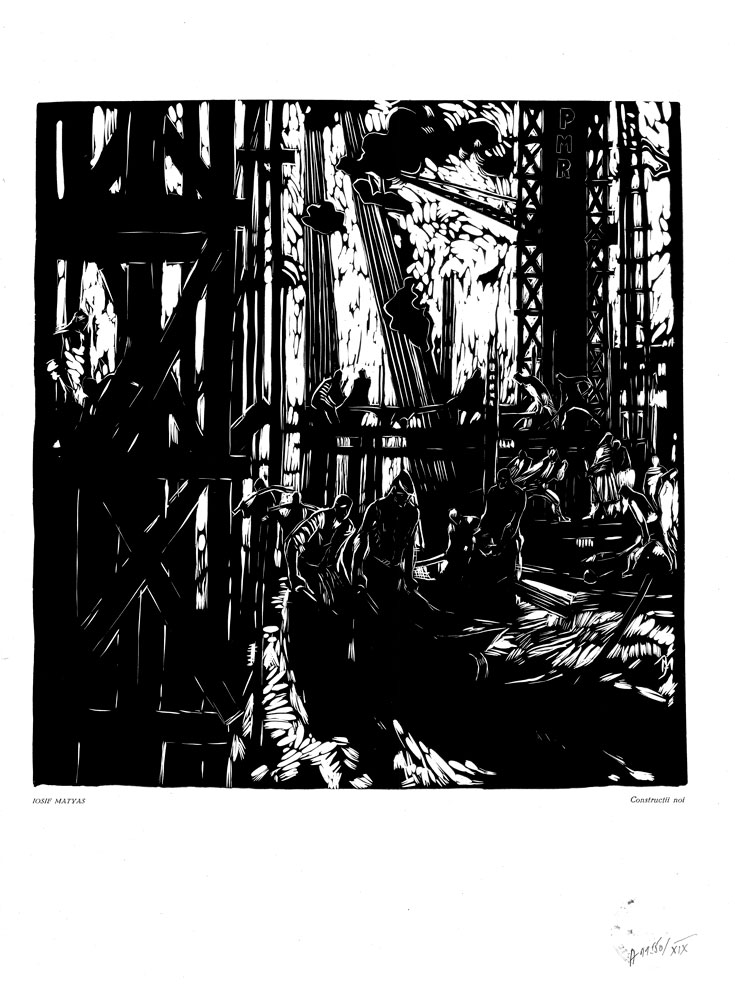 Iosif Matyas, Construcții noi, 1959, linocut print, 34×48,5 cm