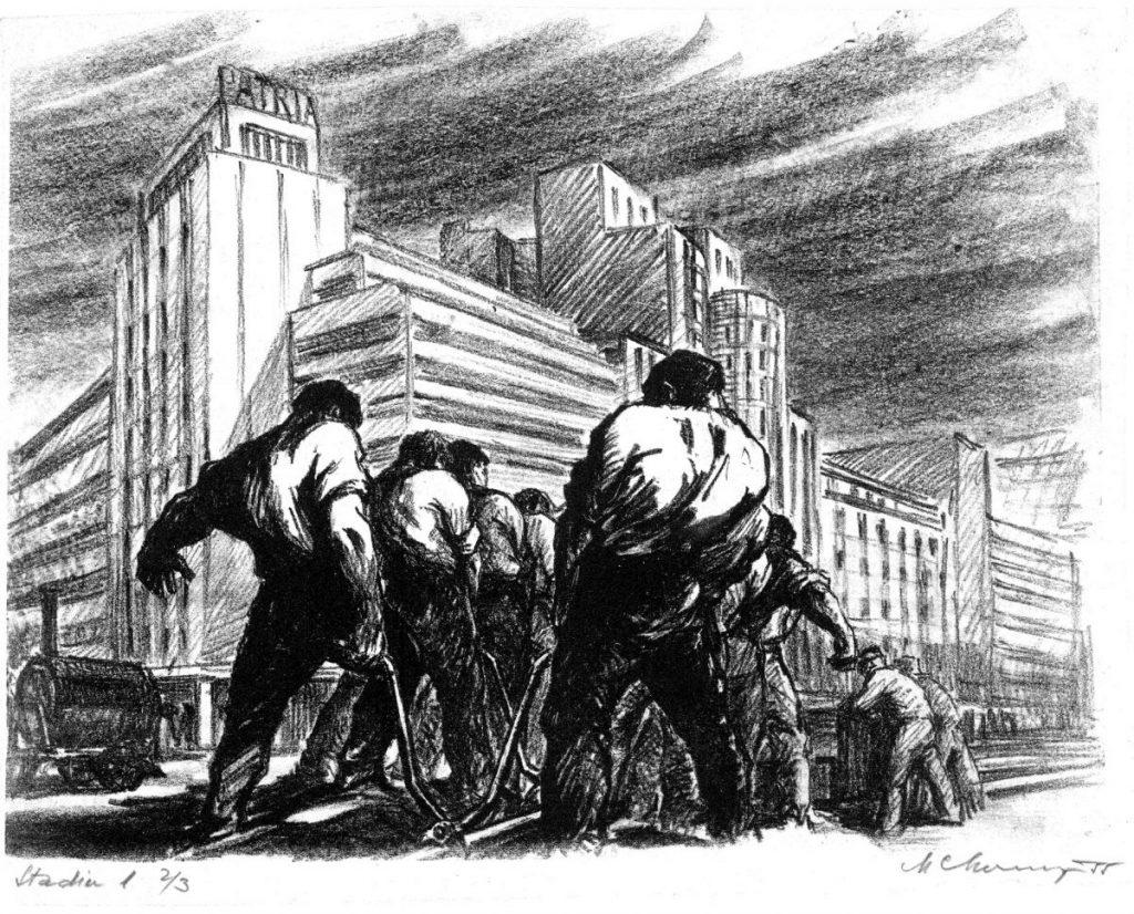 Marcel Chirnoaga, Stadiu, 1955, litografie, 40x32 cm