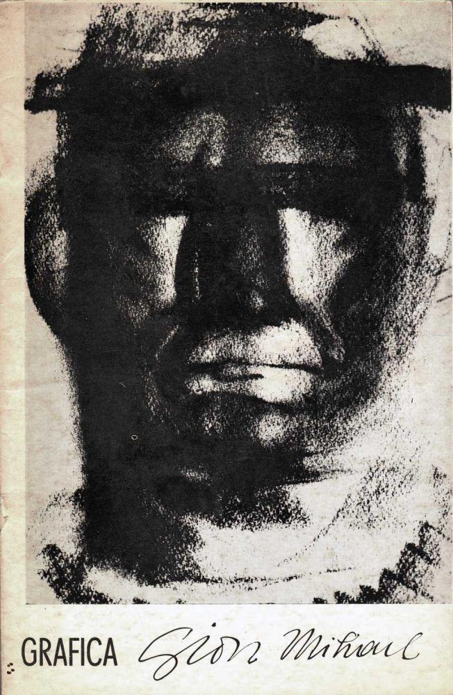 Mihail Gion, Grafica, Sala Galeriilor de Artă, 1970
