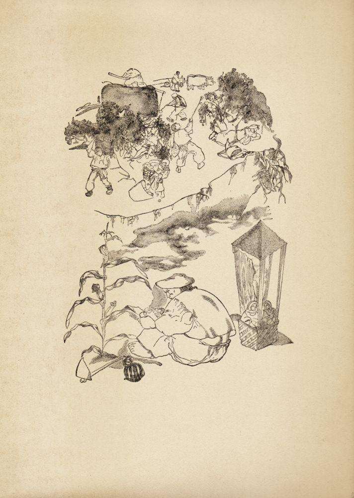 Vasile Kazar, Visions of Paradise, Pita de mălai (Corn bread) series, 1937, 35x25 cm, Pita de mălai (Corn bread) series, 1937, 35x25 cm