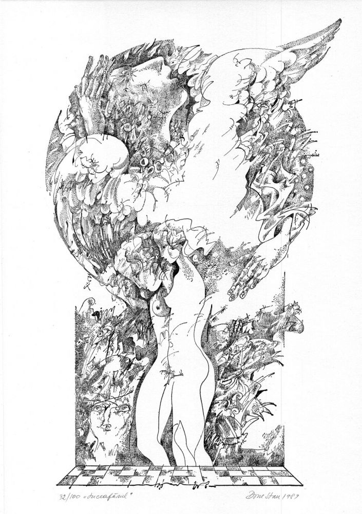 Done Stan, Luceafarul, 32from100, 1989, 51x37 cm