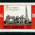 Gheza Vida, Monumentul Ostașului Roman Carei, 1964, stamp