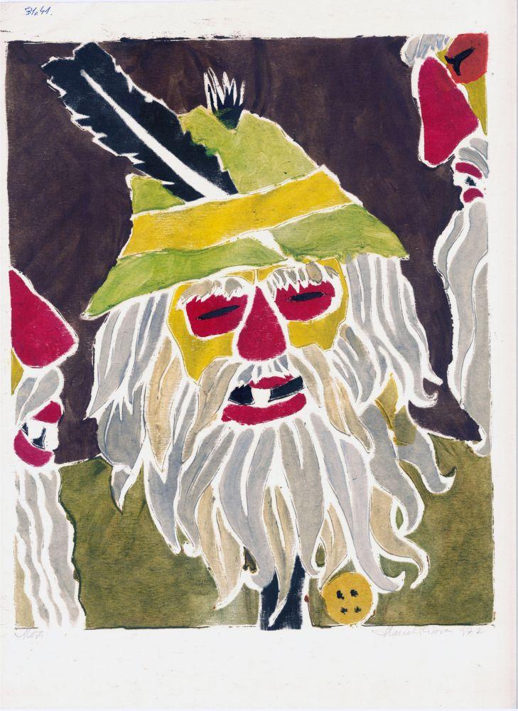 Marcel Olinescu, Masti, 1972, 40x31 cm