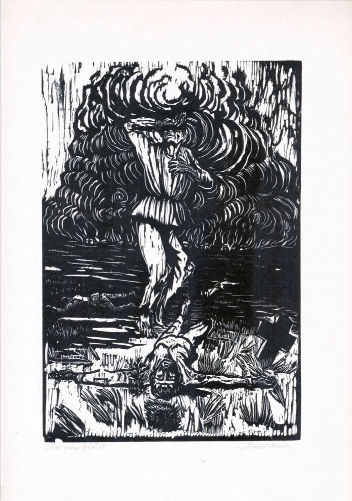 Marcel Olinescu, Noi vrem pamant, 46x35 cm