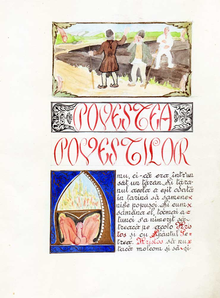 Marcel Olinescu, Povestea povestilor, by Ion Creanga, unpublished drawings, tempera on paper, 23x30 cm