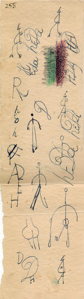 Hedda Sterne, Monograms and signatures, 1930-1932, pastel, pen and crayons on paper, 11x31,5 cm