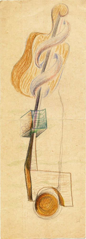 Hedda Sterne, Theodore Brauner, Cadavre exquis 241, 1930-1932, pen and crayons on paper, 11,5x31,5 cm