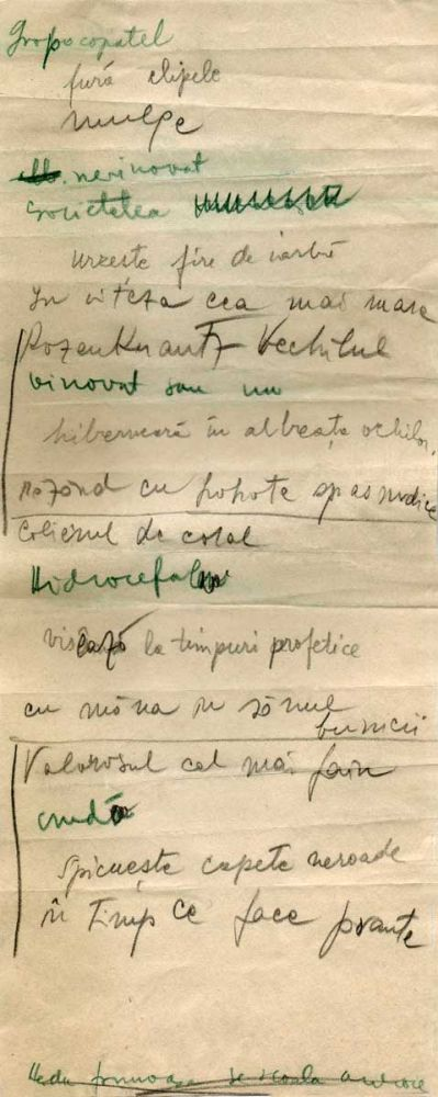 Hedda Sterne, Theodore Brauner, Medi Wechsler Dinu, Cadavre exquis 11, ink, pen and crayons on paper, 11,5x29 cm