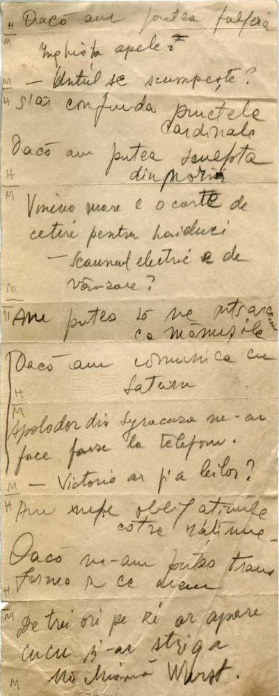 Hedda Sterne, Theodore Brauner, Medi Wechsler Dinu, Cadavre exquis 6, ink, pen and crayons on paper, 11,5x29 cm