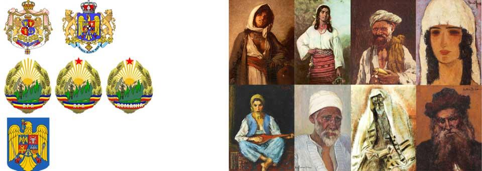Naționalism și multiculturalism în cultura vizuală