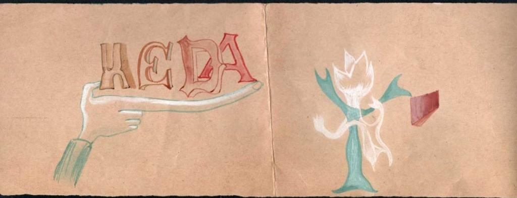 Personalized card by Hedda Sterne