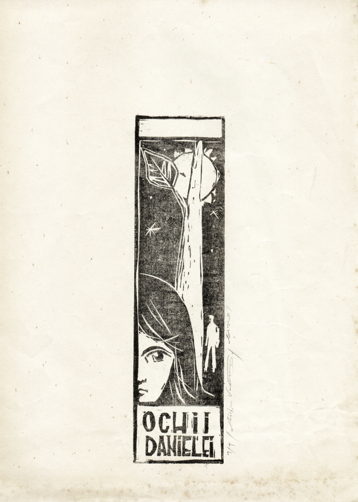 Mihu Vulcanescu, Ochii Danielei,1963, linotype, edition 1 from 9, 31,5, 21,5 cm
