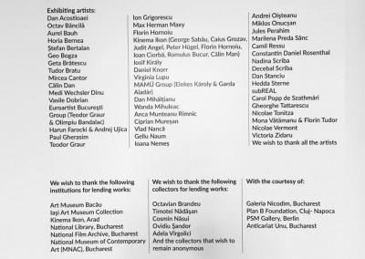 """Hedda Sterne, Jules Perahim, Medi Wechsler Dinu, Vasile Dobrian, Geta Bratescu fetured in """"Notes on a Landscape"""" (2)"""