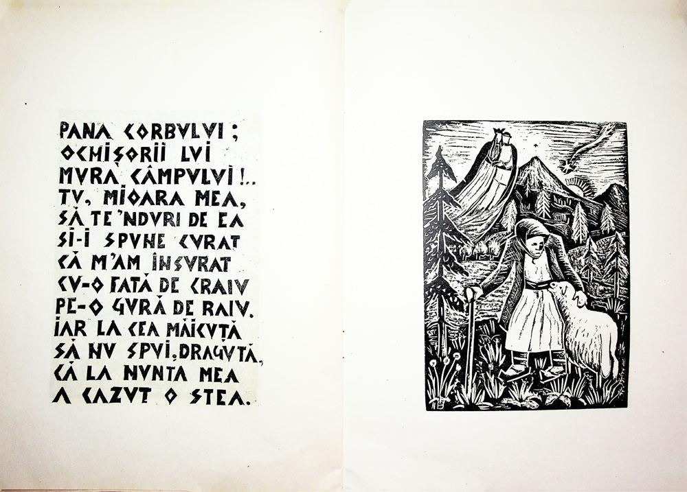 Nicolae Brana, Miorita, cu text dupa Vasile Alescandri, Bucuresti 1957 10