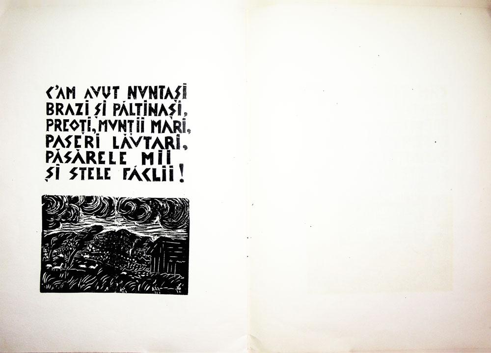 Nicolae Brana, Miorita, cu text dupa Vasile Alescandri, Bucuresti 1957 11